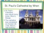 st paul s cathedral by wren