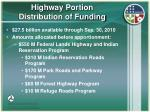 highway portion distribution of funding