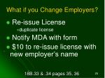 what if you change employers