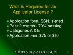 what is required for an applicator license