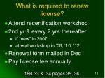 what is required to renew license