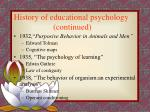 history of educational psychology continued17