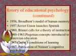 history of educational psychology continued19
