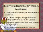 history of educational psychology continued21