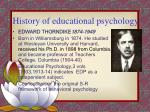 history of educational psychology