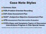 case note styles