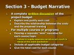 section 3 budget narrative