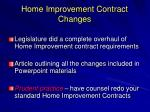 home improvement contract changes