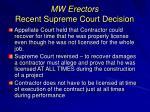 mw erectors recent supreme court decision