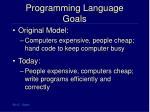 programming language goals