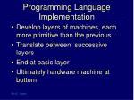 programming language implementation