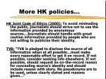 more hk policies