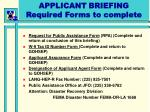 applicant briefing required forms to complete