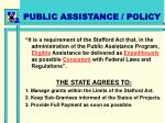 public assistance policy