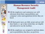 human resource security management audit