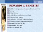 rewards benefits