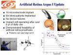artificial retina argus i update