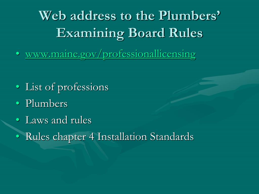 Web address to the Plumbers' Examining Board Rules