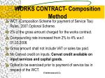 works contract composition method