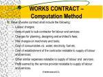 works contract computation method16