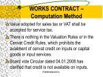 works contract computation method17