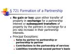 721 formation of a partnership
