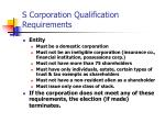 s corporation qualification requirements