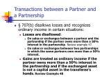 transactions between a partner and a partnership
