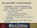 sca applicability exempt employees