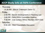 aicp study info at fapa conference
