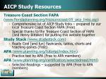 aicp study resources
