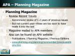apa planning magazine