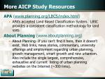 more aicp study resources10