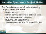 narrative questions subject matter