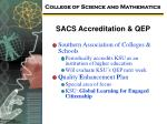 sacs accreditation qep