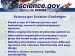 science gov creation challenges