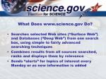 what does www science gov do