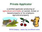 private applicator