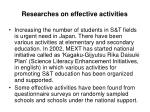 researches on effective activities