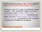 statutes federal
