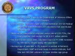 vavs program