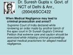 dr suresh gupta v govt of nct of delhi anr 2004 6scc422