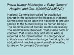 pravat kumar mukherjee v ruby general hospital and ors ii 2005 cpj35 nc