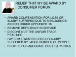 relief that my be award by consumer forum