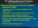 p1 setting research priorities direction cscor already moving toward 2 of 4