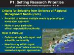 p1 setting research priorities direction cscor already moving toward 4 of 4