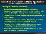 transition of research to mgmt application direction cscor already moving toward 1 of 1
