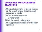 guidelines to successful searching85