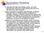 illumination modeling1