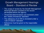 growth management hearings board standard of review